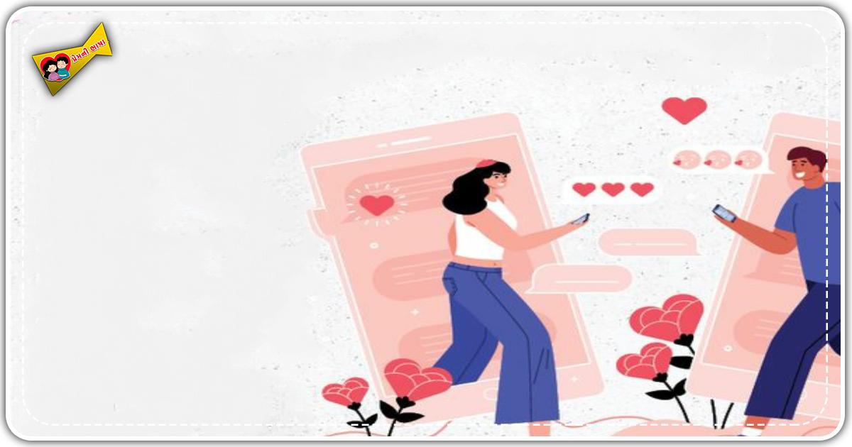 રાત્રે દાળ ખાવી કે નહીં, શું કહે છે આયુર્વેદ? જાણો કયો છે દાળ ખાવાનો યોગ્ય સમય..