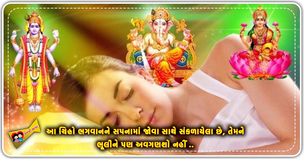 શું તમને પણ છે આ ખરાબ આદતો જે તમારા દાંતને કમજોર અને ખરાબ કરી શકે જાણો વધુ..